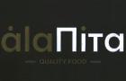 Λογότυπο του καταστήματος A LA ΠΙΤΑ ΝΙΚΑΙΑ