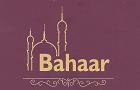 Λογότυπο του καταστήματος BAHAAR