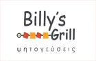 Λογότυπο του καταστήματος BILLY`S GRILL