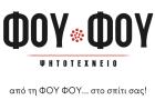 Λογότυπο του καταστήματος ΦΟΥ ΦΟΥ ΨΗΤΟΤΕΧΝΕΙΟ