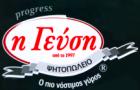 Λογότυπο του καταστήματος Η ΓΕΥΣΗ ΨΗΤΟΠΩΛΕΙΟ
