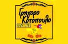 Λογότυπο του καταστήματος ΓΡΗΓΟΡΟ ΚΟΤΟΠΟΥΛΟ - ΤΣΩΝΗΣ