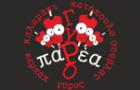 Λογότυπο του καταστήματος ΓΥΡΟΠΑΡΕΑ
