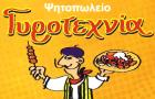 Λογότυπο του καταστήματος ΓΥΡΟΤΕΧΝΙΑ