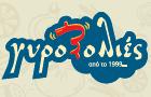Λογότυπο του καταστήματος ΓΥΡΟΒΟΛΙΕΣ