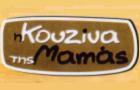 Λογότυπο του καταστήματος Η ΚΟΥΖΙΝΑ ΤΗΣ ΜΑΜΑΣ