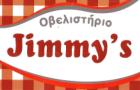 Λογότυπο του καταστήματος JIMMY`S ΣΟΥΒΛΑΚΙΑ