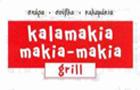 Λογότυπο του καταστήματος KALAMAKIA MAKIA-MAKIA GRILL