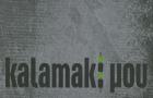 Λογότυπο του καταστήματος KALAMAKI ΜΟΥ