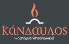 Λογότυπο του καταστήματος ΚΑΝΔΑΥΛΟΣ