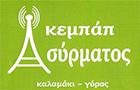 Λογότυπο του καταστήματος ΚΕΜΠΑΠ ΑΣΥΡΜΑΤΟΣ