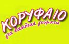 Λογότυπο του καταστήματος ΚΟΡΥΦΑΙΟ