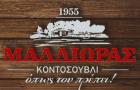 Λογότυπο του καταστήματος ΜΑΛΛΙΩΡΑΣ ΚΟΝΤΟΣΟΥΒΛΙ ΧΑΛΑΝΔΡΙ