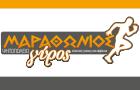 Λογότυπο του καταστήματος ΜΑΡΑΘΩΝΙΟΣ ΓΥΡΟΣ