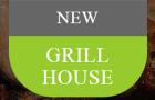 Λογότυπο του καταστήματος NEW GRILL HOUSE ΝΙΚΑΙΑ