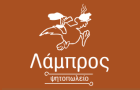 Λογότυπο του καταστήματος Ο ΛΑΜΠΡΟΣ ΑΓΙΟΣ ΔΗΜΗΤΡΙΟΣ