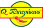 Λογότυπο του καταστήματος Ο ΠΙΠΕΡΑΚΙΑΣ
