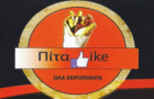 Λογότυπο του καταστήματος ΠΙΤΑ LIKE