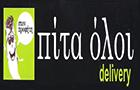 Λογότυπο του καταστήματος ΠΙΤΑ ΟΛΟΙ ΣΤΟΝ ΠΡΟΦΗΤΗ ΗΛΙΑ