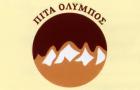 Λογότυπο του καταστήματος ΠΙΤΑ ΟΛΥΜΠΟΣ Η ΓΕΥΣΗ ΤΩΝ ΘΕΩΝ