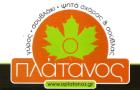Λογότυπο του καταστήματος ΠΛΑΤΑΝΟΣ ΓΥΡΟΣ ΣΟΥΒΛΑΚΙΑ