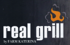 REAL GRILL by FARM KATERINA ΑΙΓΑΛΕΩ
