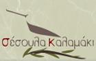 Λογότυπο του καταστήματος ΣΕΣΟΥΛΑ ΚΑΛΑΜΑΚΙ ΑΛΙΜΟΣ