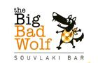 Λογότυπο του καταστήματος THE BIG BAD WOLF souvlaki bar