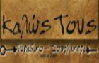 Λογότυπο του καταστήματος ΚΑΛΩΣ…ΤΟΥΣ! ΓΥΡΑΔΙΚΟ - ΣΟΥΒΛΑΚΕΡΙ