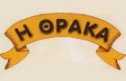 Λογότυπο του καταστήματος Η ΘΡΑΚΑ