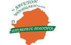 Λογότυπο του καταστήματος ΤΟ ΑΡΙΣΤΟΝ της Πατησίων