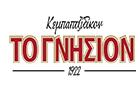 Λογότυπο του καταστήματος ΚΕΜΠΑΠΤΖΙΔΙΚΟΝ ΤΟ ΓΝΗΣΙΟΝ ΠΕΤΡΑΛΩΝΩΝ