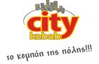 Λογότυπο του καταστήματος CITY KEBAB