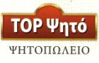 Λογότυπο του καταστήματος TOP ΨΗΤΟ