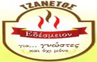 Λογότυπο του καταστήματος ΤΖΑΝΕΤΟΣ ΕΔΕΣΜΕΙΟΝ