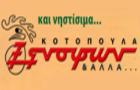 Λογότυπο του καταστήματος ΞΕΝΟΦΩΝ - ΚΟΤΟΠΟΥΛΑ