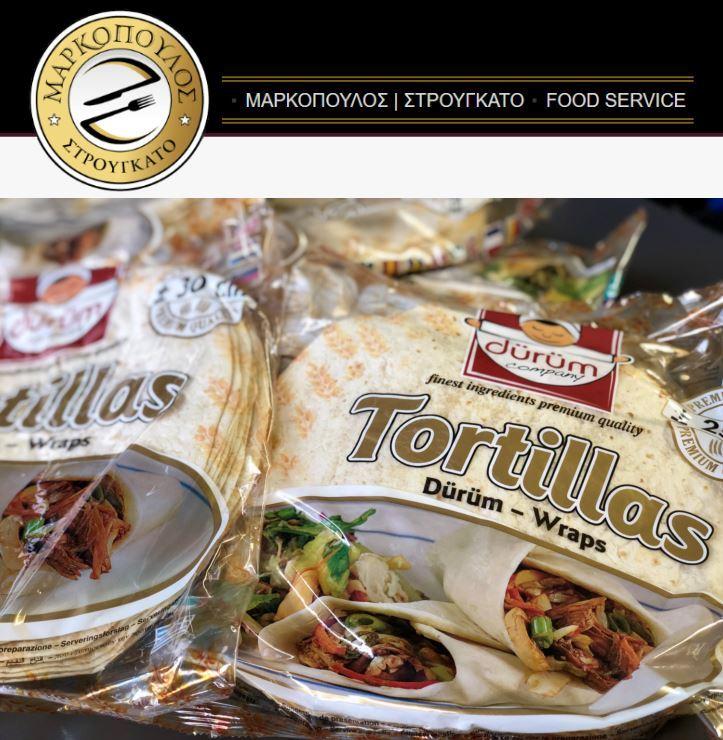 Tortilla - Στρουγκάτο