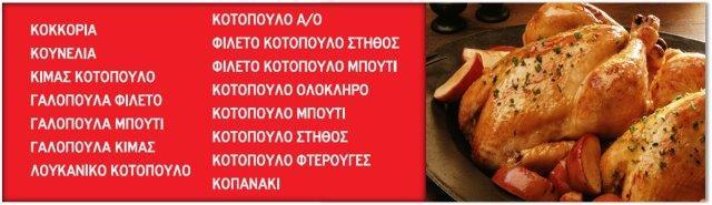 Ανδριόπουλος 2