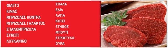 Ανδριόπουλος 3