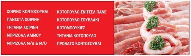 Ανδριόπουλος 5