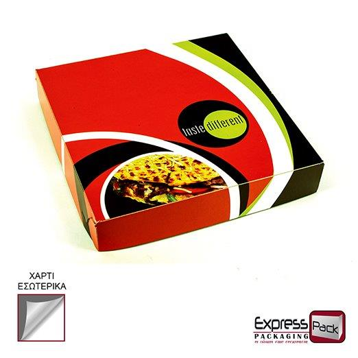Express Pack 1