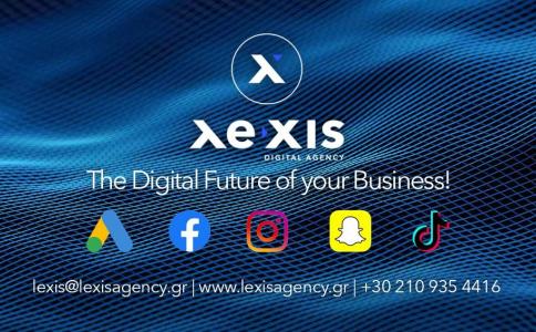 Lexis Agency Προωθητική Φωτογραφία