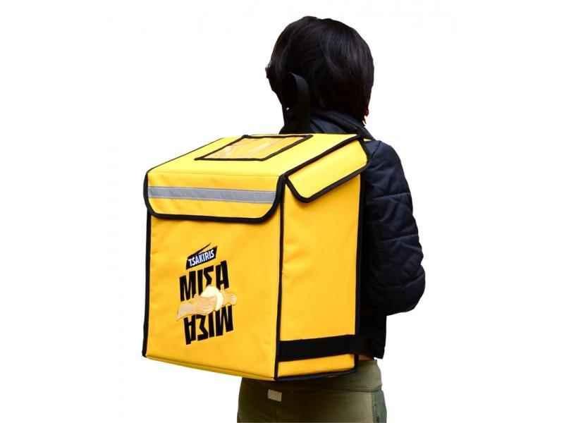 Θερμόσακος Κίτρινος Star Delivery