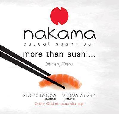 Κατάλογος Nakama - Studio Live