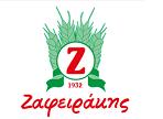 ΖΑΦΕΙΡΑΚΗΣ FOOD SERVICE AE