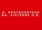 Α. ΦΡΑΓΚΟΠΟΥΛΟΣ & Α. ΚΙΛΤΕΝΗΣ Ο.Ε.