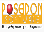 POSEIDON SOFTWARE SA