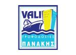 VALI-PANAKIS