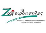 ΖΑΦΕΙΡΟΠΟΥΛΟΣ ΠΑΝΑΓΙΩΤΗΣ