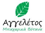 ΑΓΓΕΛΕΤΟΣ